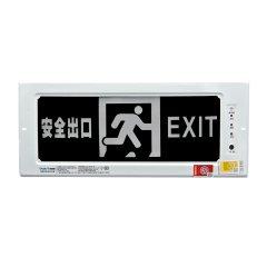 DJ-01H 嵌入式標志燈