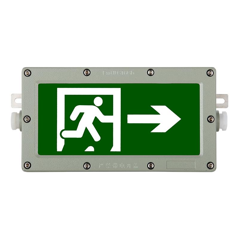 DJ-01S 防爆标志灯