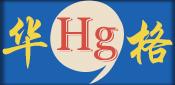 http://www.huagechexiang.com