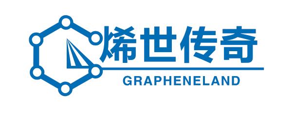 深圳市烯世传奇科技有限公司