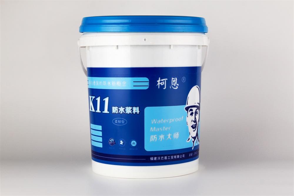 福建K11防水涂料的三个使用方法