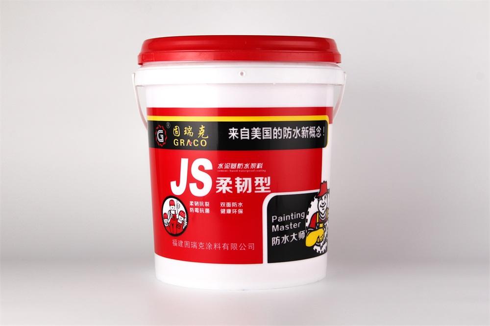 JS柔韧剂