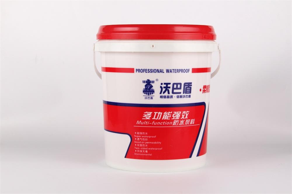多功能防水浆料