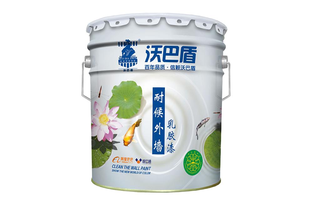 福建涂料辅材:为什么外墙涂料不宜冬季施工?