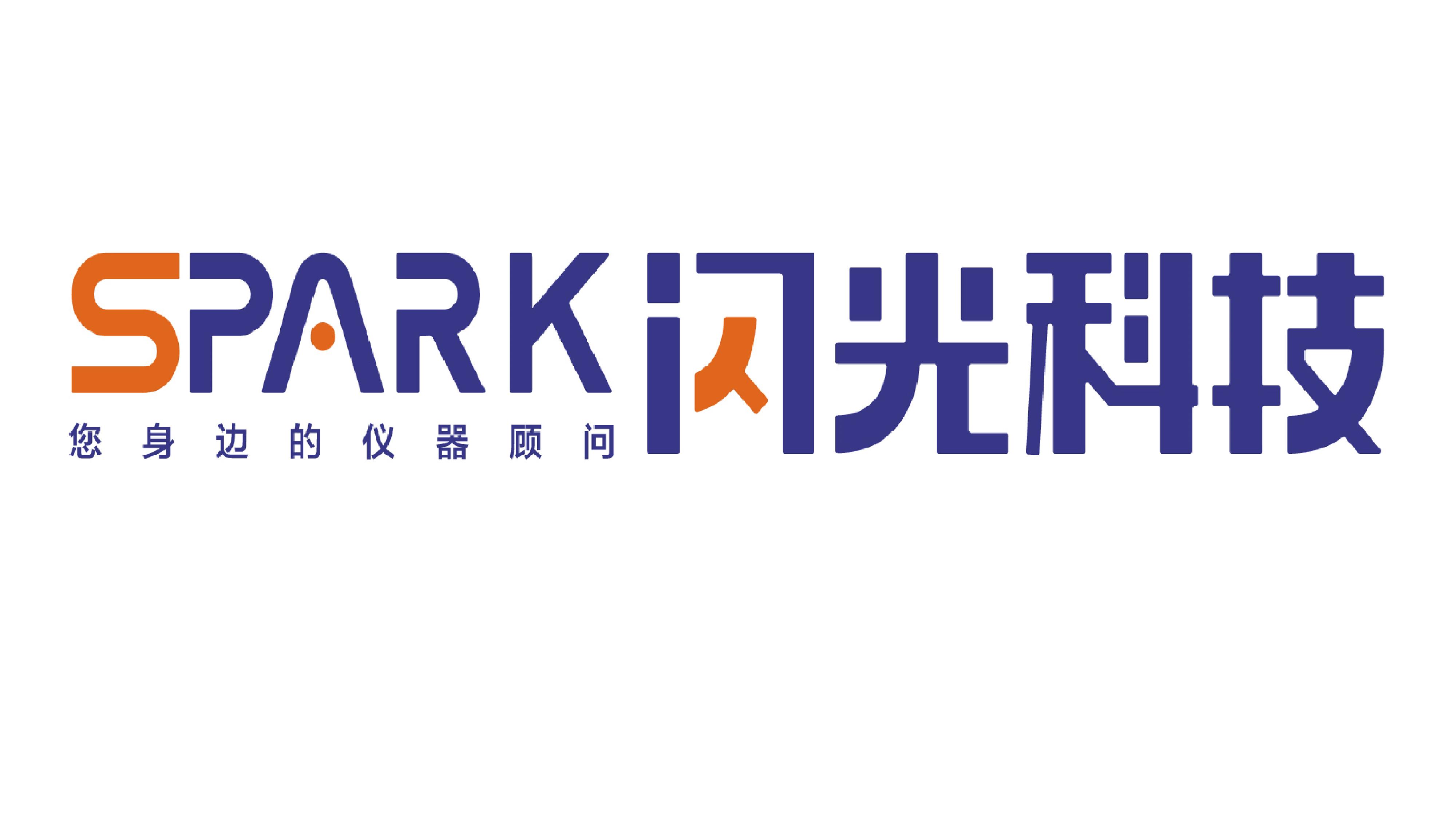 ag9亚洲国际(北京)光电科技有限公司