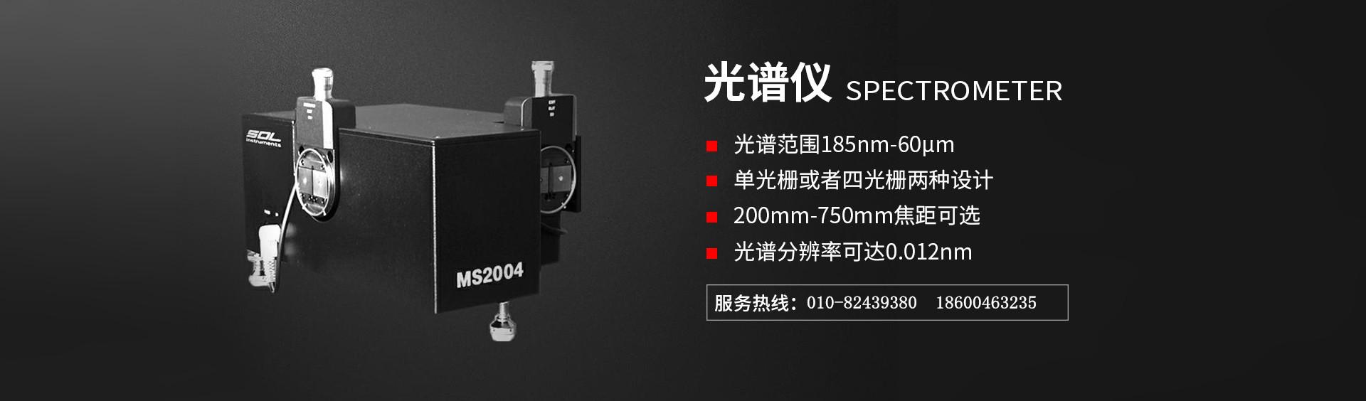 东方闪光(北京)光电科技有限公司