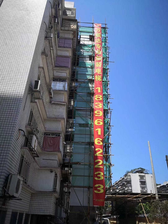 福州旧楼加装电梯