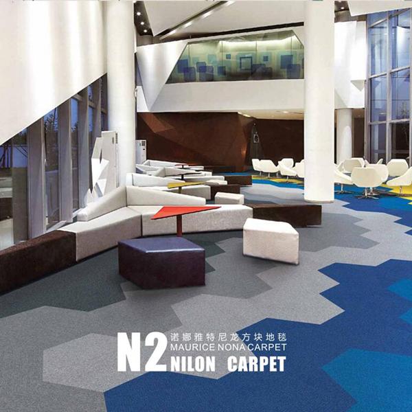 尼龍六邊形毯