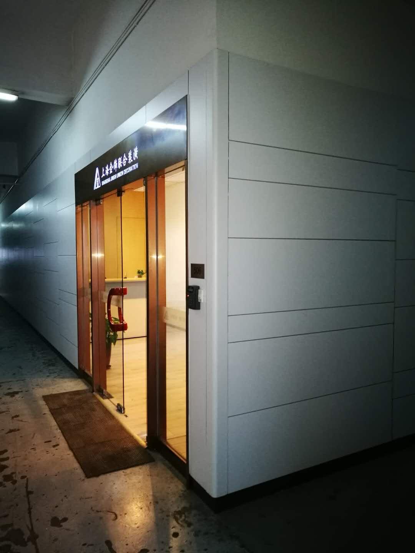 金饰公司外墙