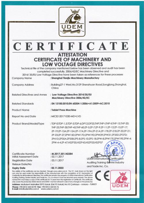 天九CE认证