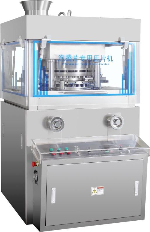 ZPW-25泡腾片专用压片机