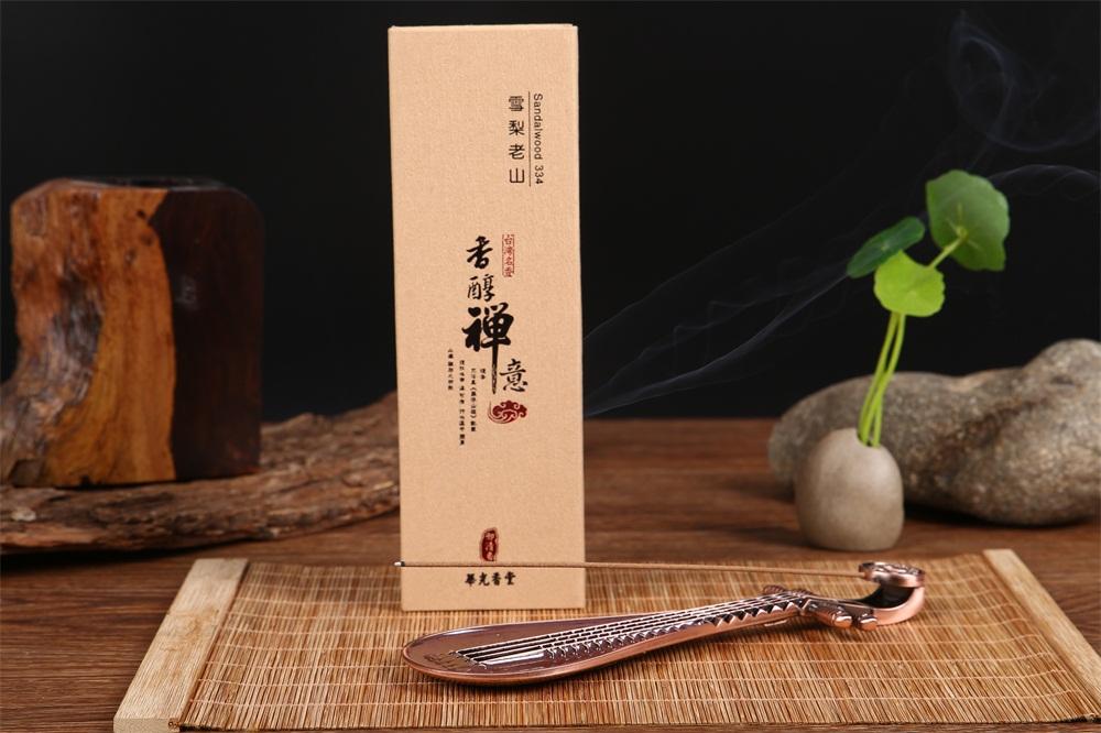 福建香道用品厂家:香道,你了解多少