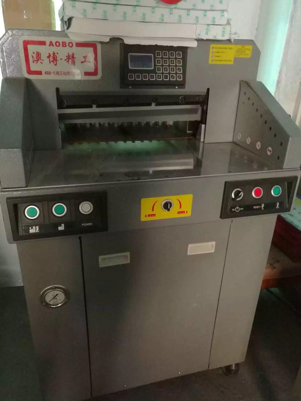 8cm液压切纸机