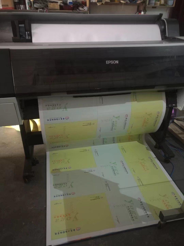 图文快印CAD大图扫描标书装订彩色/黑白打印复印大图
