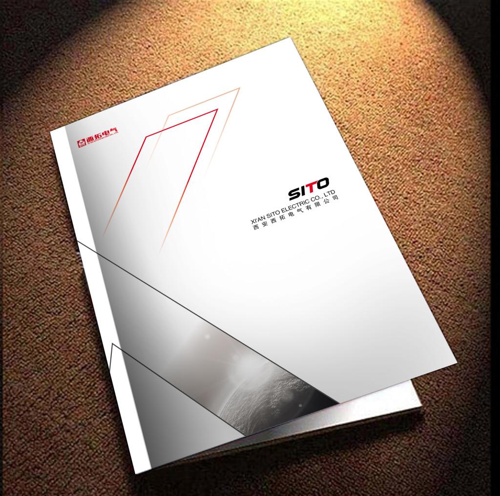 公司宣传手册