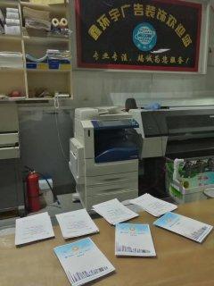 书本打印成册区
