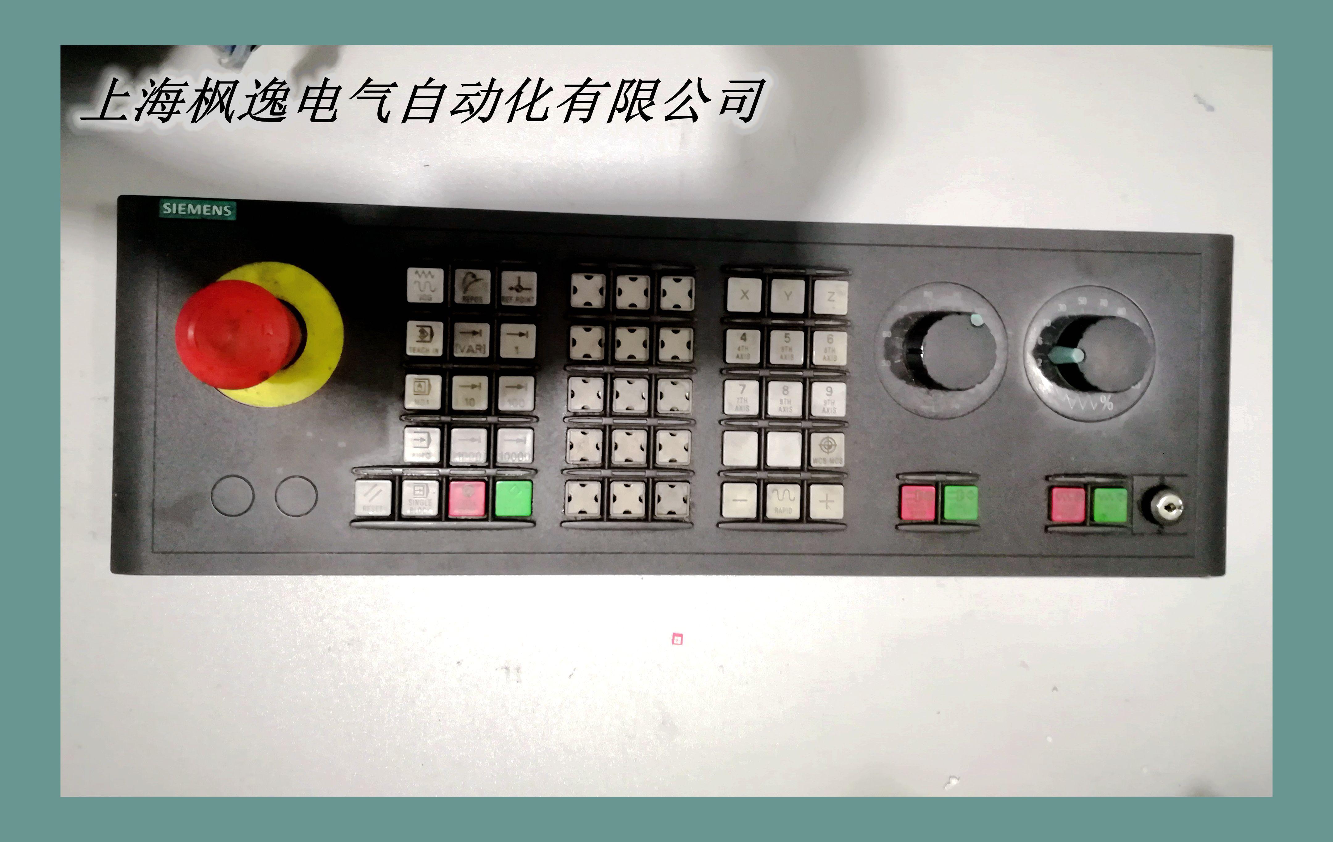 西门子MCP_上海beplay下载app下载电气beplay体育ios版有限公司