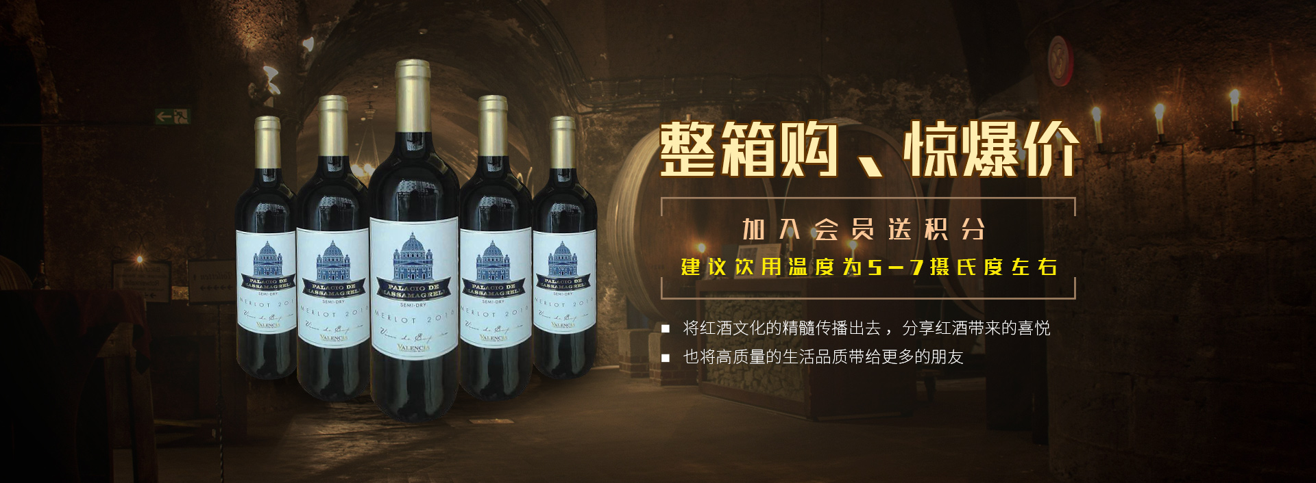 希腊进口葡萄酒