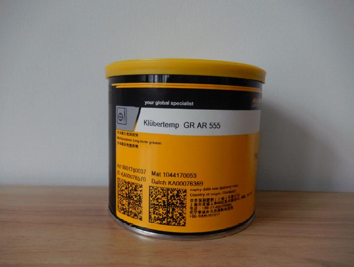 Kluber AR 555润滑脂
