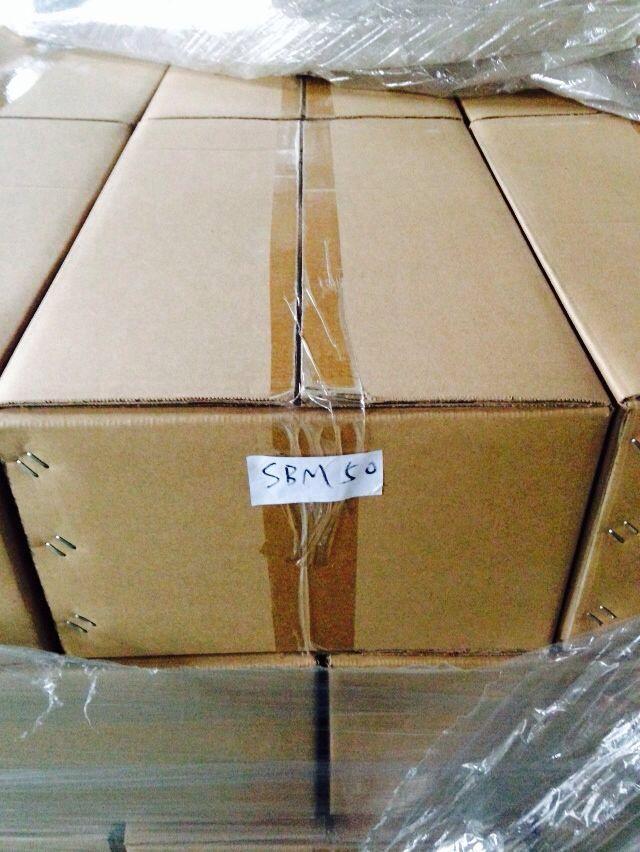 硬脂酰苯甲酰甲烷(SBM50)