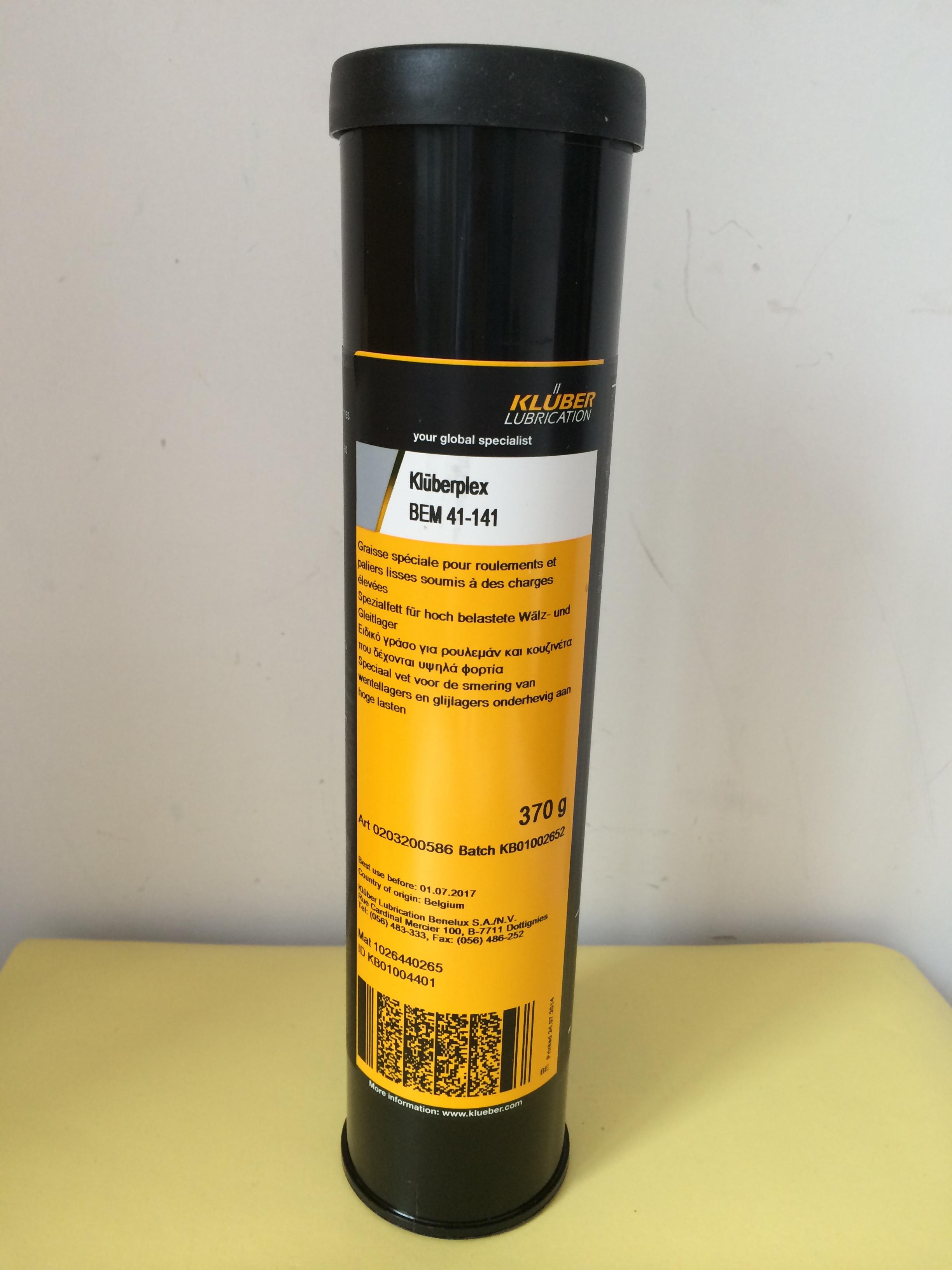 KLUBER BEM 41-141軸承潤滑脂