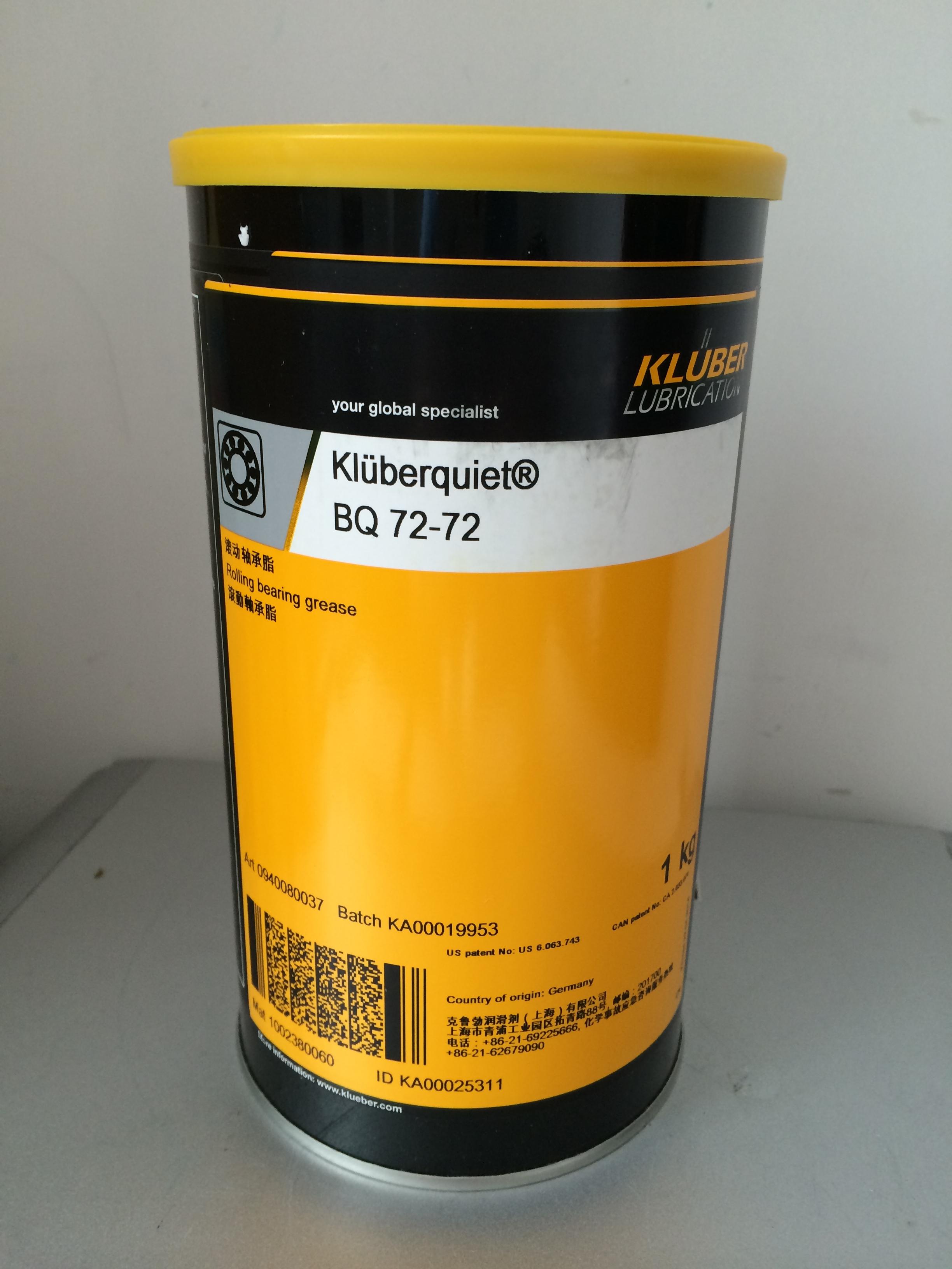 KLUBER BQ72-72低噪音潤滑脂
