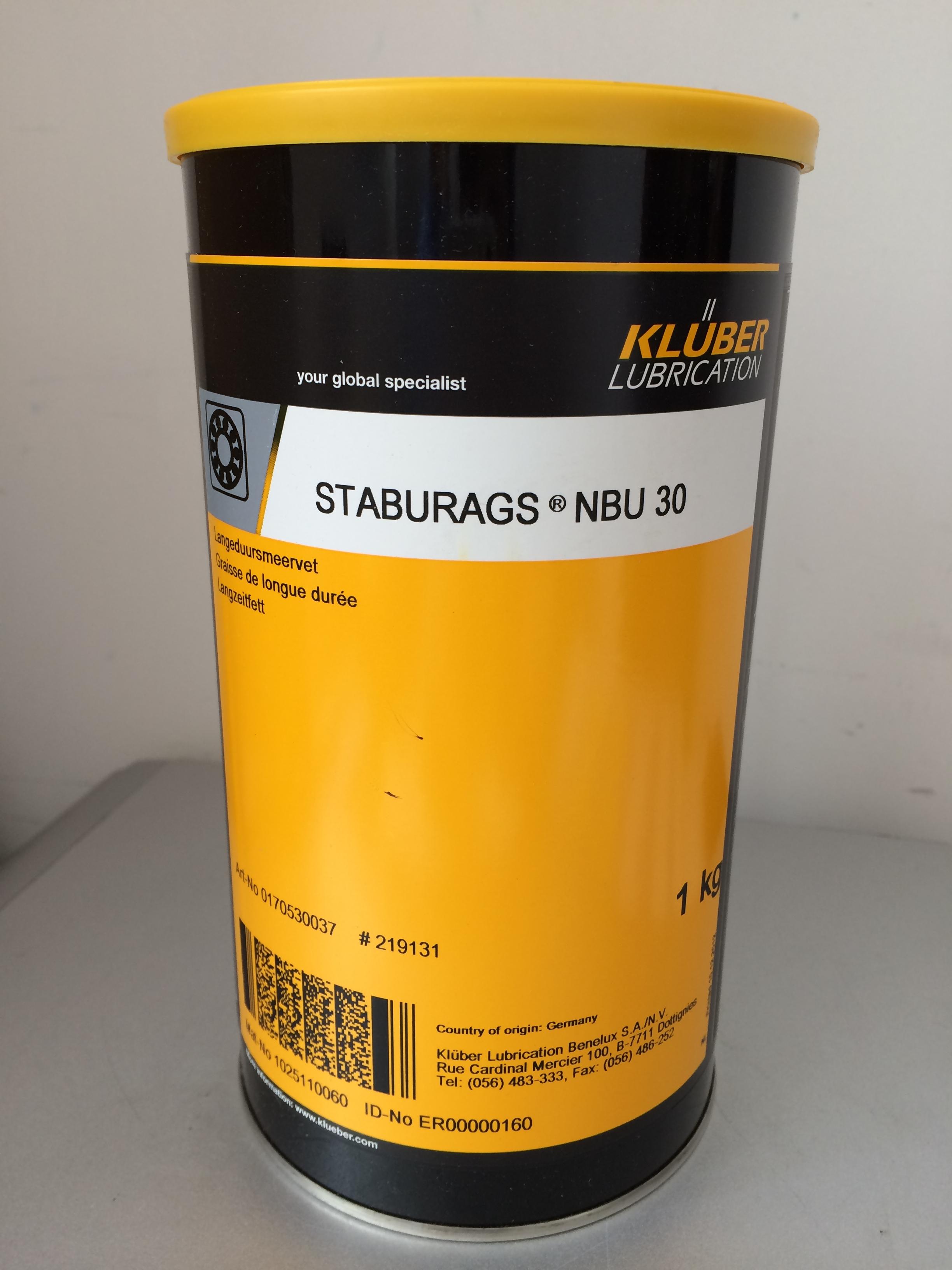 KLUBER NBU30高速润滑脂