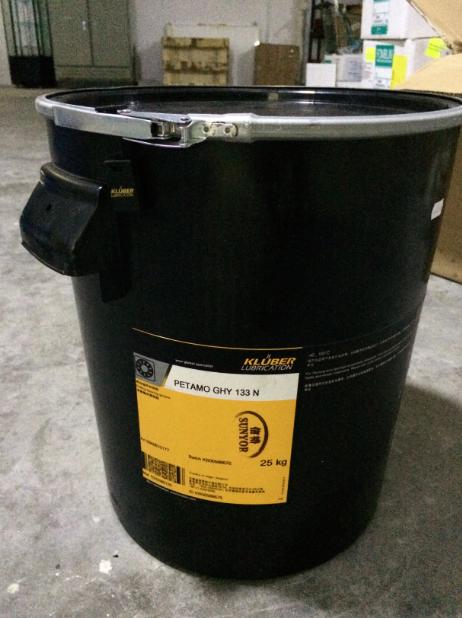 KLUBER GHY133N高温润滑脂