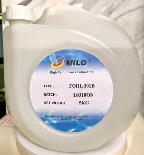 MILO FOHL 301B 全氟聚醚油