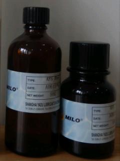 MILO防指纹液