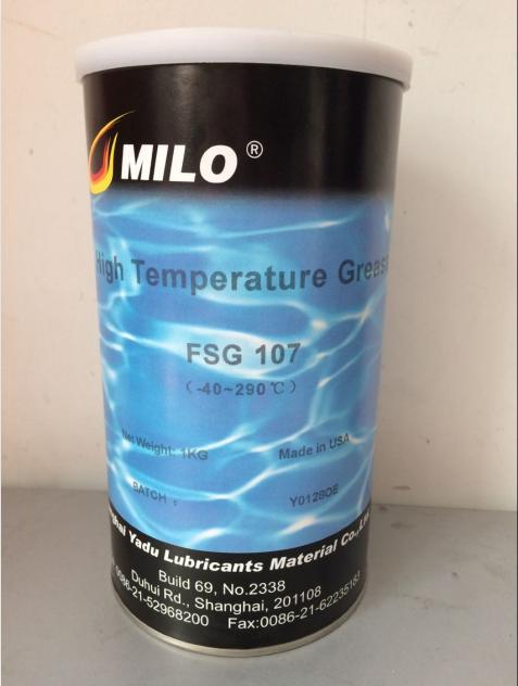 MILO FSG 107氟硅润滑脂
