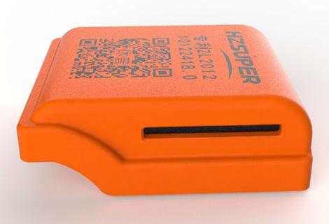 SPS061V2 temperature sensor