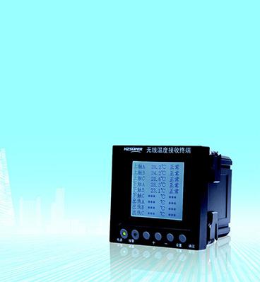 SPW2100无线温度接收终端