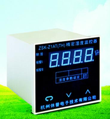 精密溫濕度監控器