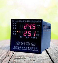 SP1201風電變電箱溫濕度監控器