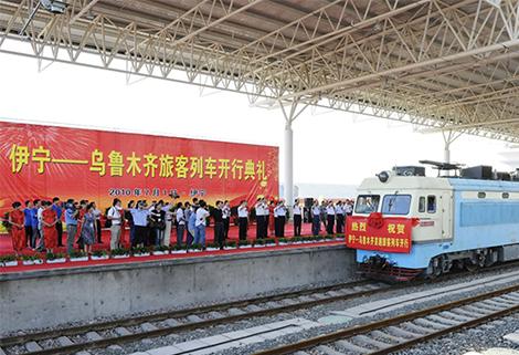 新疆精伊霍电气化铁路工程