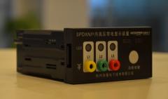 SPDXN戶內高壓帶電顯示裝置