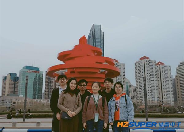 杭州休普 | 年度优秀员工青岛游