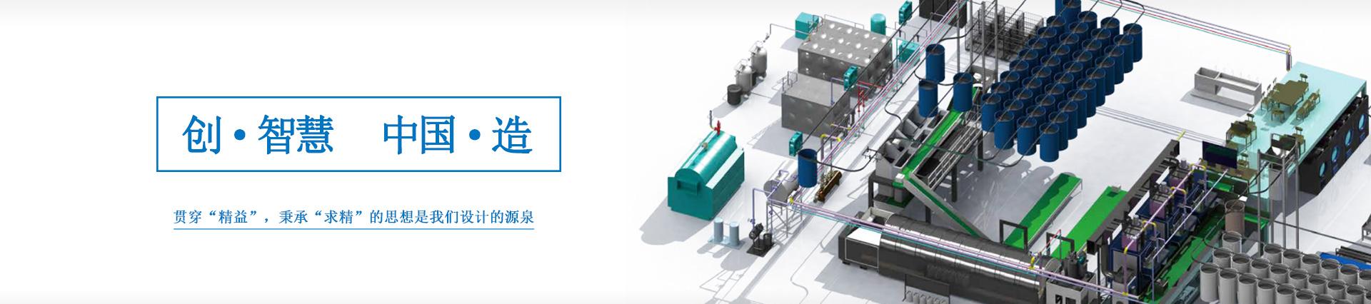 高速折疊機_上海福特洗滌機械有限公司