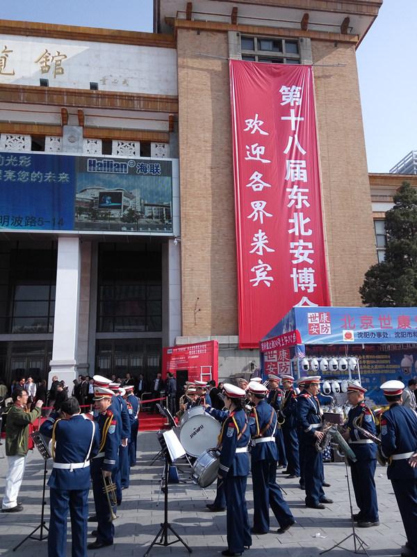 深圳市双工科技有限公司隆重出席第十八届东北安博会