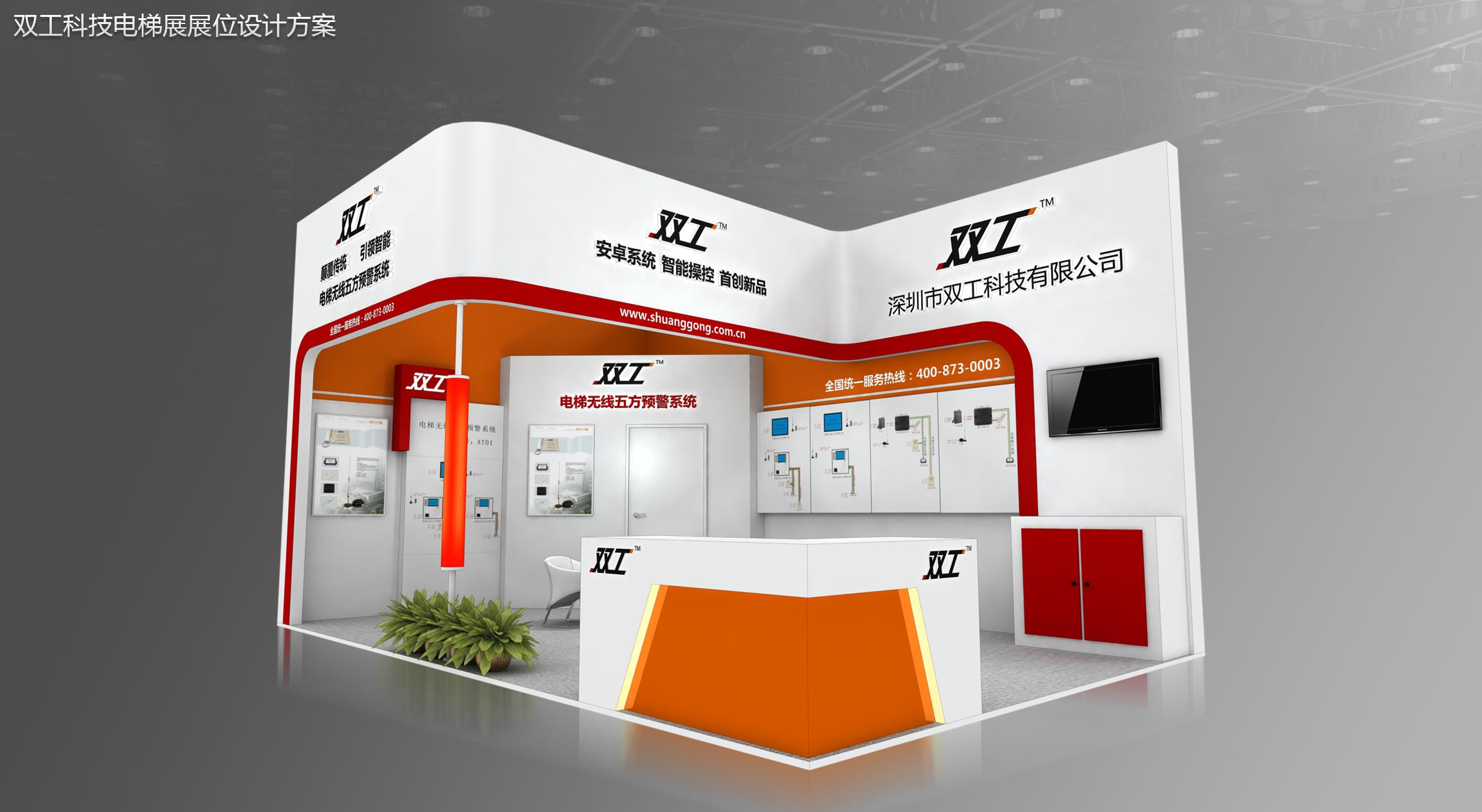 【展会预告】深圳市双工科技有限公司参加上海国际电梯展会