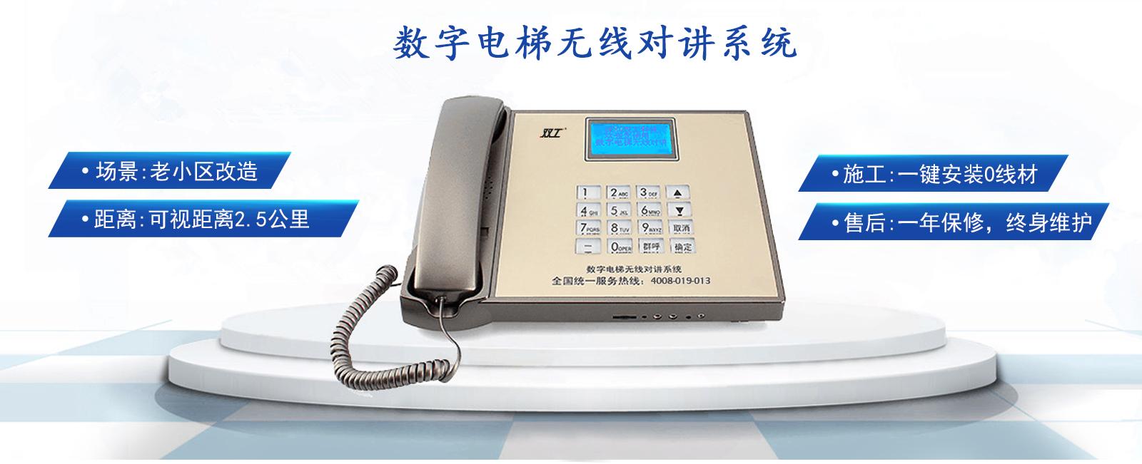 深圳市双工科技有限公司