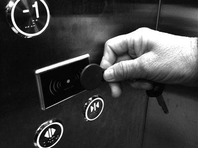 智能电梯门禁卡介绍