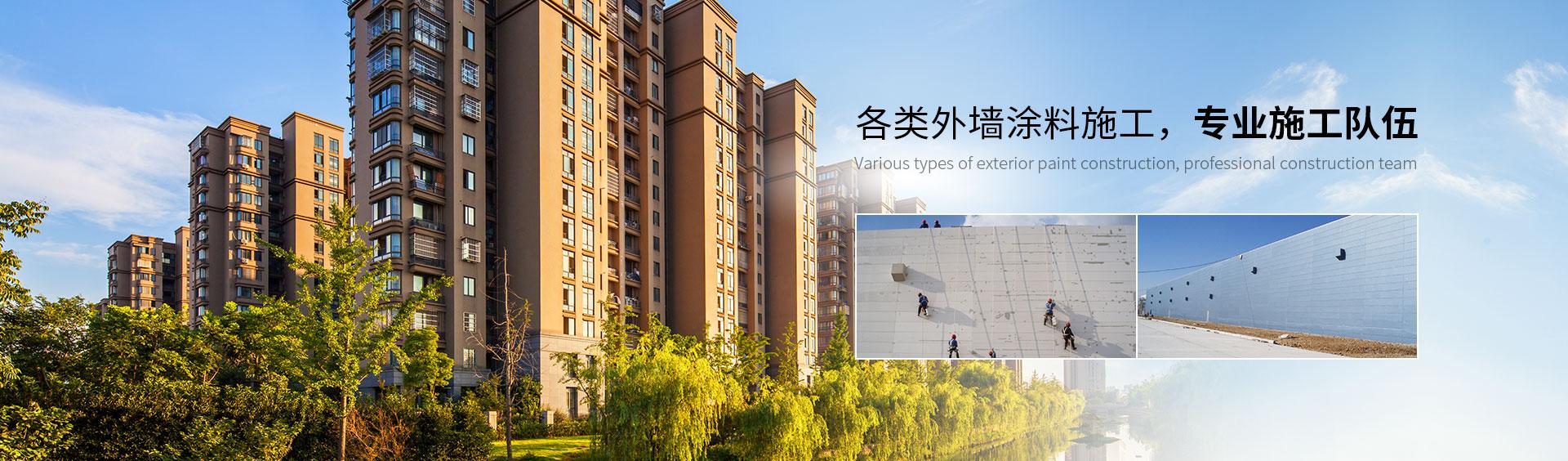 上海锈转换涂料