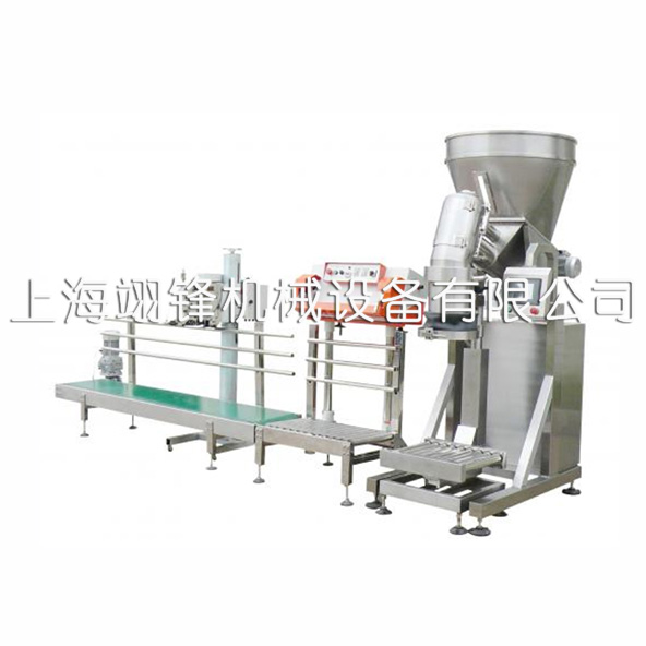 YF-LXD2大袋粉末定量包装机