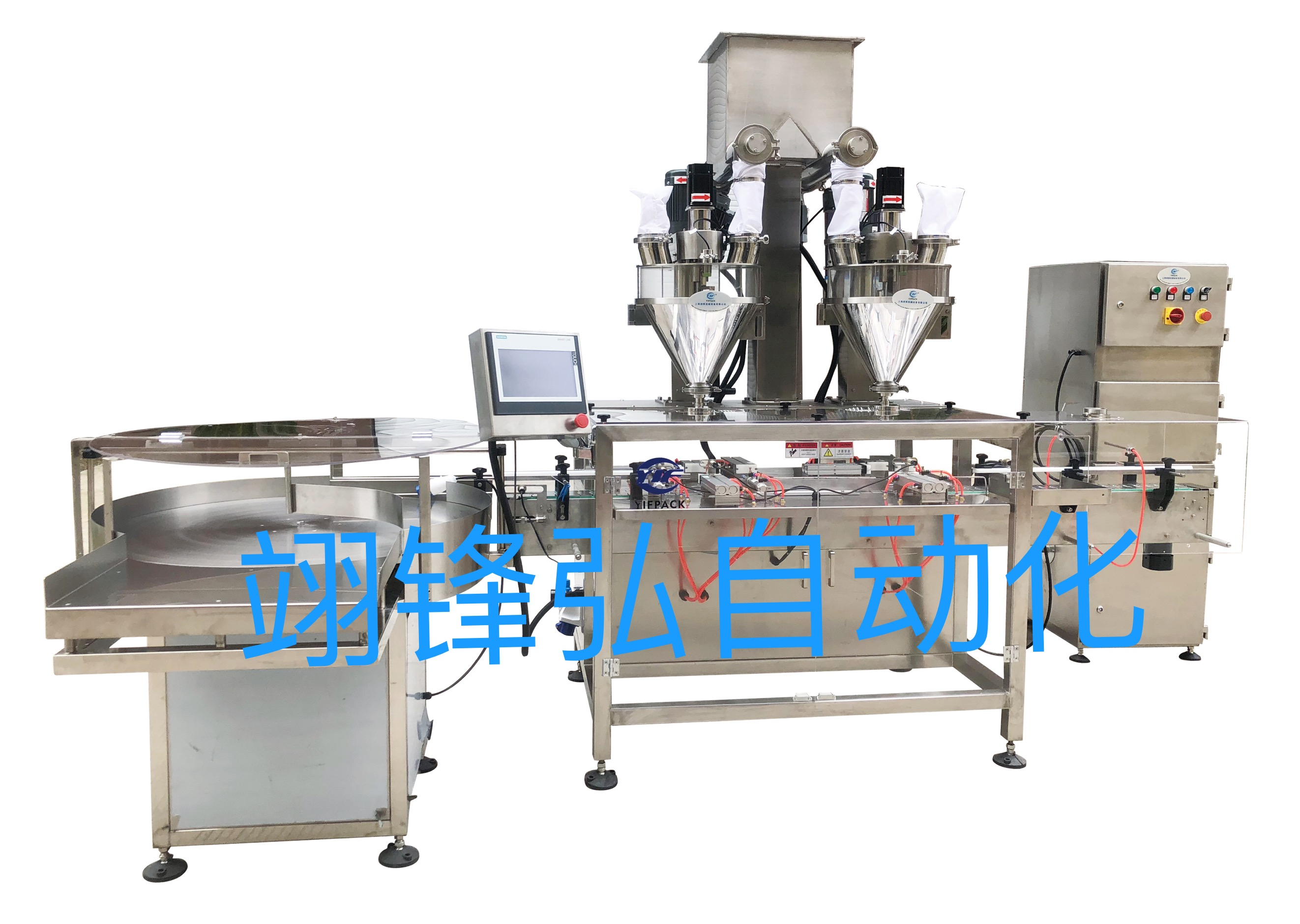 YF-2LX2双工位直线式粉剂罐装机
