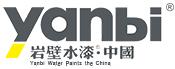 亚洲集团(上海)塗料有限公司