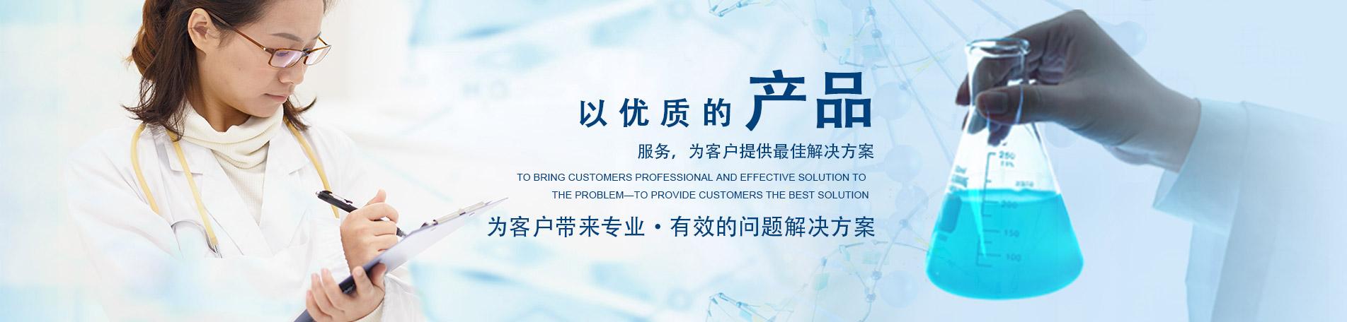 上海璞展實業有限公司