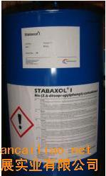 Stabaxol P200水性/油性聚氨酯用抗水解劑