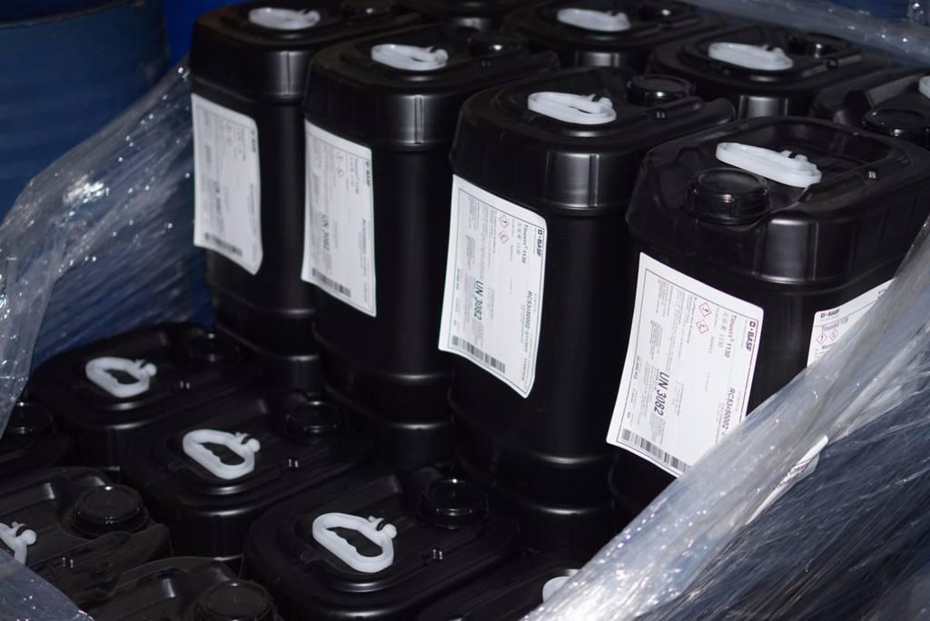 Chiguard 5400涂料用三嗪類液體紫外光吸收劑